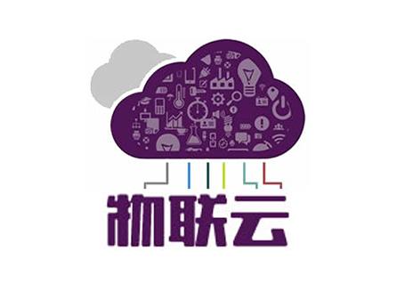 内蒙古思异信息工程有限公司旗下「思异 · 物联云」官方网站上线测试了!