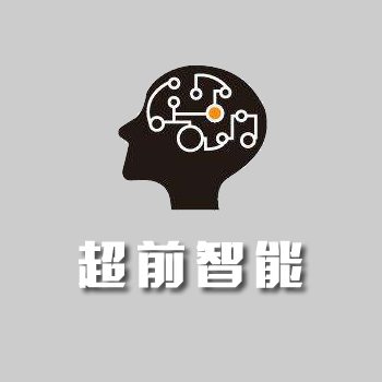 超乾人工智能