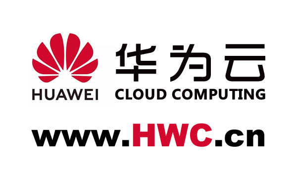HWC(HuaWeiCloud)华为云品牌全新上路